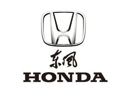 本田无限logo